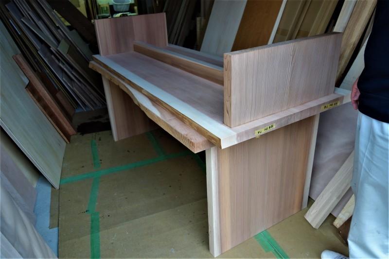 杉柾目 2枚ハギ テーブル、カウンター_e0156341_07083090.jpg
