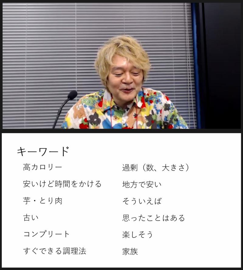 林雄司さんの「具体例から学ぶ、バズる企画コケる企画」から学んだこと_c0060143_17514089.jpg