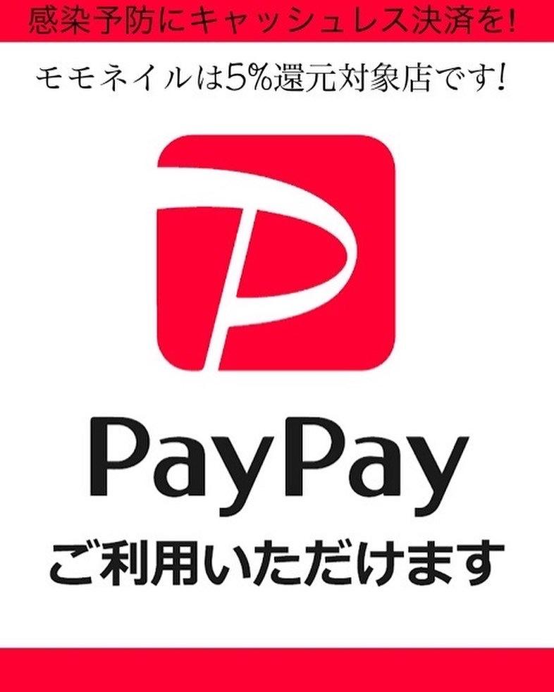 PayPayで決済しよう❗️_e0097047_09420767.jpeg