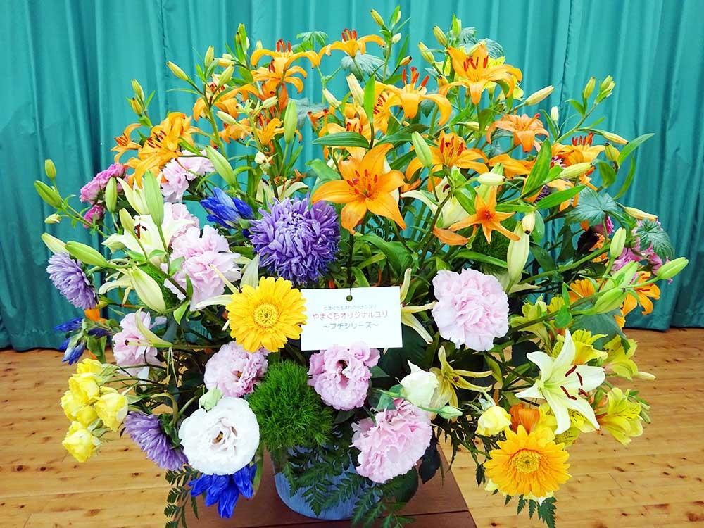 きれいなお花が届きました♪_e0108263_19465771.jpg