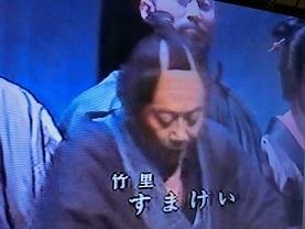 7-15/30-52 舞台「小林一茶」井上ひさし作 木村光一演出 こまつ座の時代(アングラの帝王から新劇へ)_f0325673_14484963.jpg