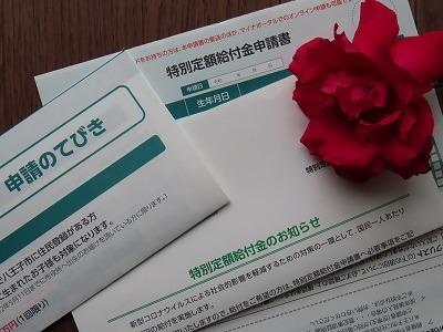 5月22日(金)_d0359275_08441031.jpg