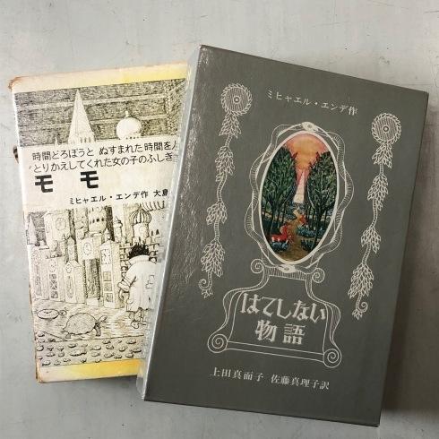 図書館より:読書を考える_c0052876_01075345.jpg