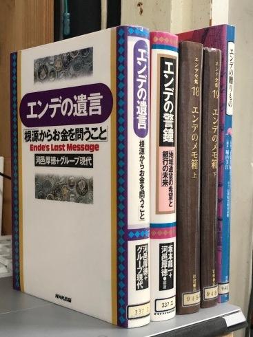 図書館より:読書を考える_c0052876_01082864.jpg