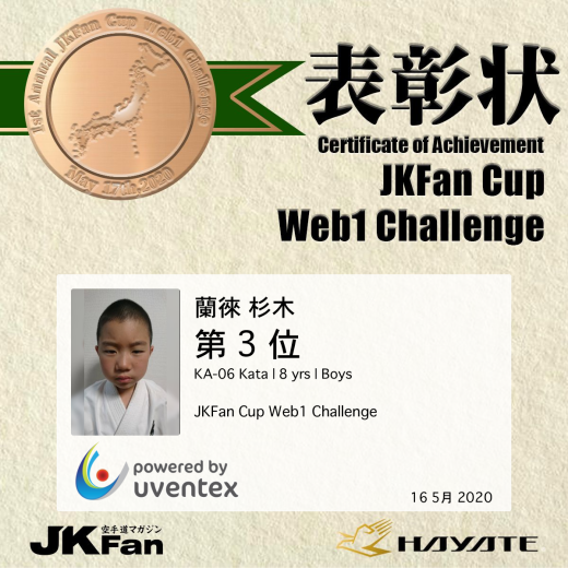 JKFan Cup Web1 Challenge_d0290581_13570243.png