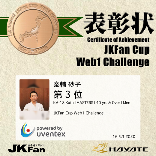 JKFan Cup Web1 Challenge_d0290581_13573412.png