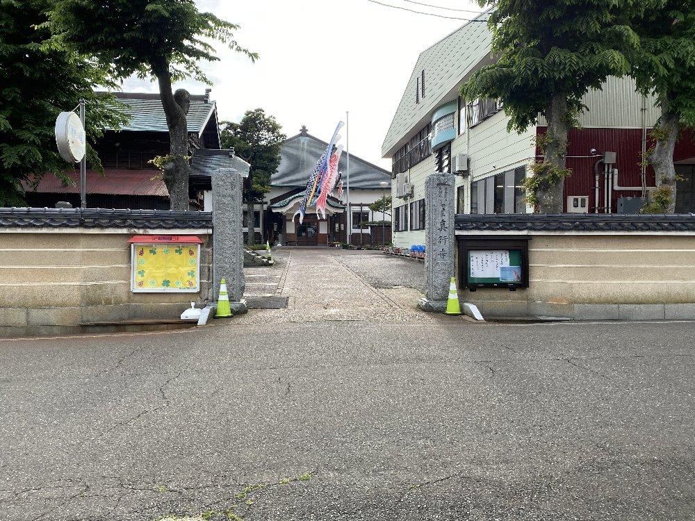 街中散歩!_e0065084_21493630.jpg