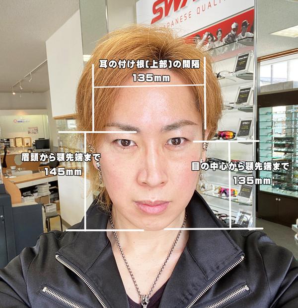 金栄堂コロナ禍対策「タケオ社長の今日のアイウェア」プロジェクト(Instagram)開始!_c0003493_15592605.jpg