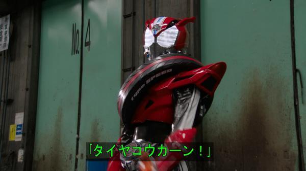 【中2英語】New Horizon Unit3-2【自習のすすめ】_f0252101_12493729.jpg