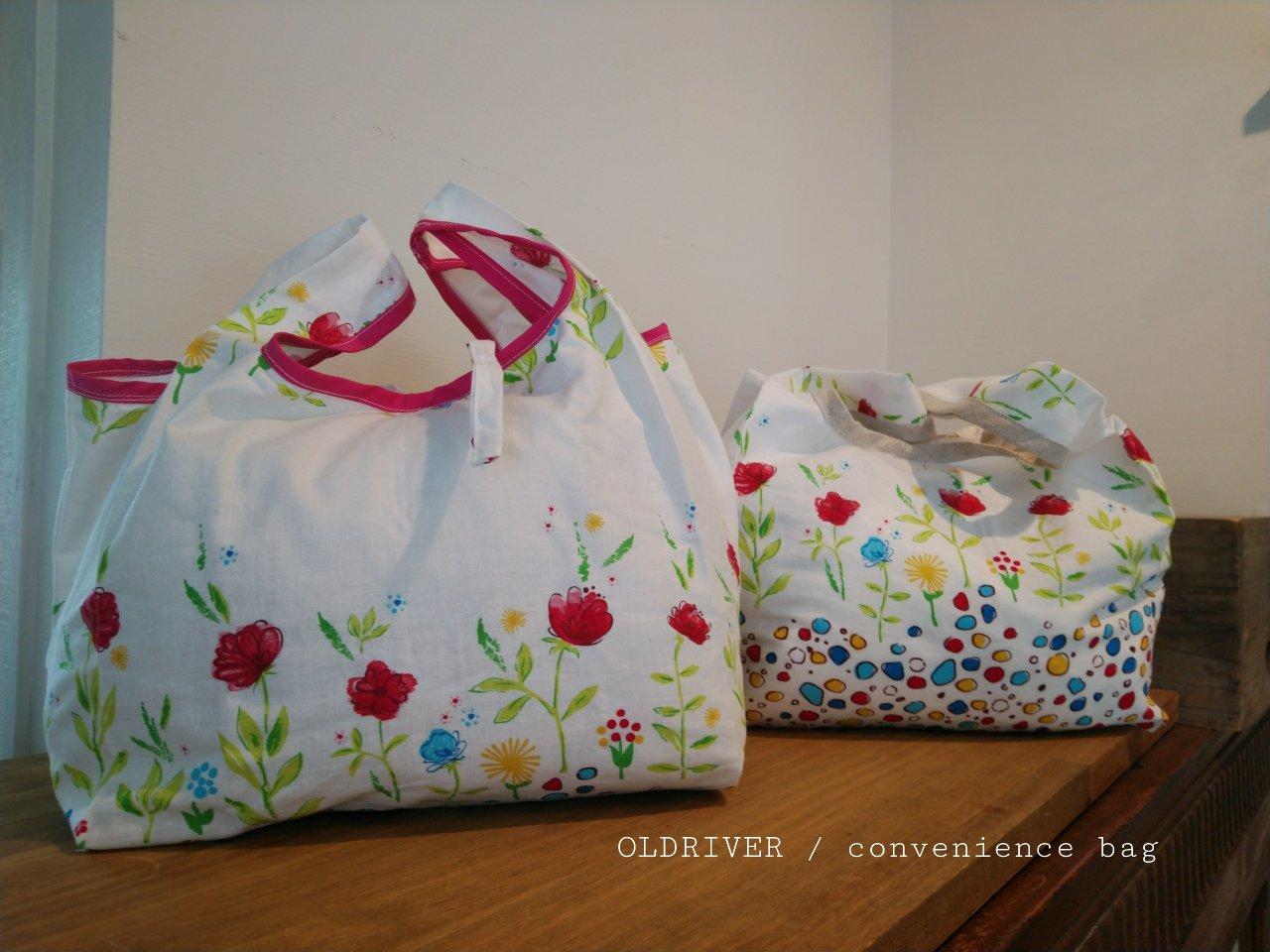 conveniencebag_f0255704_15392938.jpg