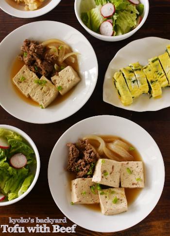 肉豆腐、明太子ツナ入りポテトサラダ、ニラ入り卵焼き_b0253205_15111074.jpg