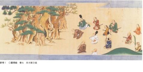 覚如と玉津島神社 _c0367107_13295286.jpg