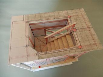 「廣松の間」のラフ模型をつくりました。_c0195909_08272253.jpg