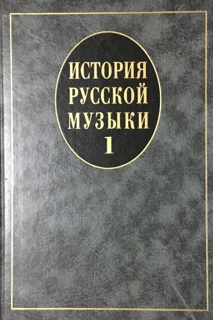 ロシア語書籍 ***_e0197114_02442172.jpeg