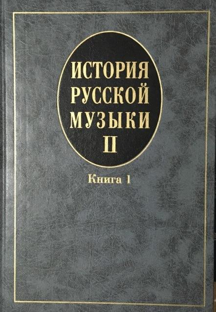 ロシア語書籍 ***_e0197114_02445546.jpeg