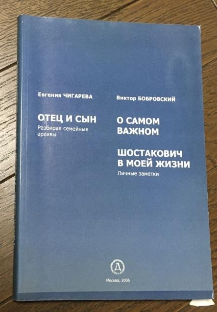 ロシア語書籍 ***_e0197114_02471533.jpeg