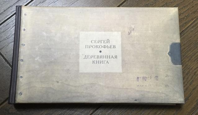 ロシア語書籍 ***_e0197114_02474097.jpeg