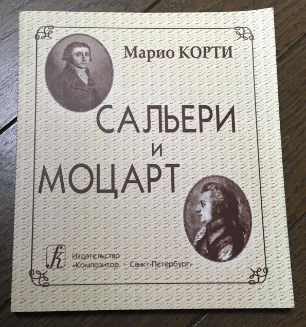 ロシア語書籍 ***_e0197114_02503631.jpeg