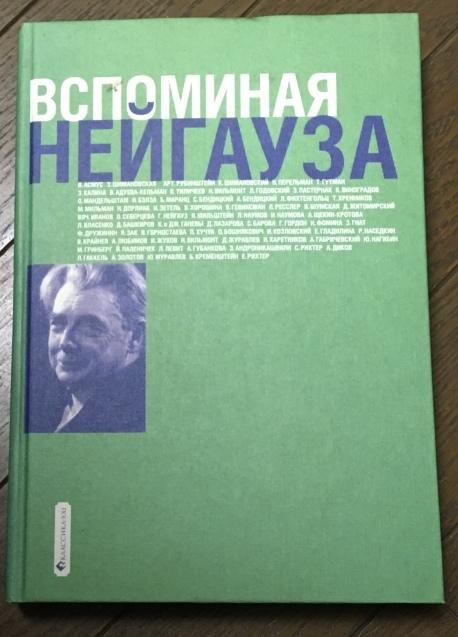 ロシア語書籍 ***_e0197114_02511105.jpeg