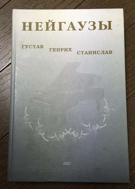 ロシア語書籍 ***_e0197114_02514473.jpeg
