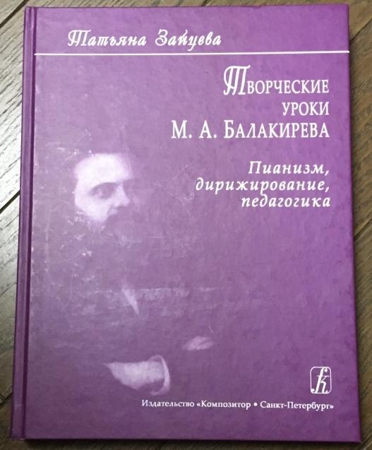 ロシア語書籍 ***_e0197114_02530983.jpeg