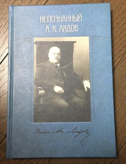 ロシア語書籍 ***_e0197114_02540214.jpeg