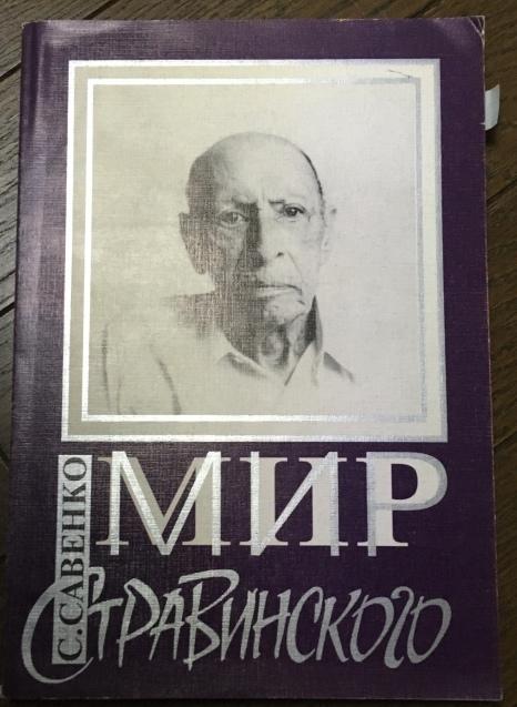 ロシア語書籍 ***_e0197114_02543452.jpeg