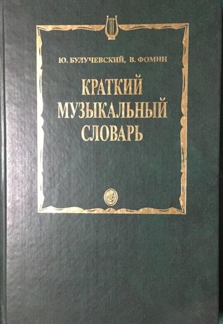 ロシア語書籍 ***_e0197114_02550945.jpeg