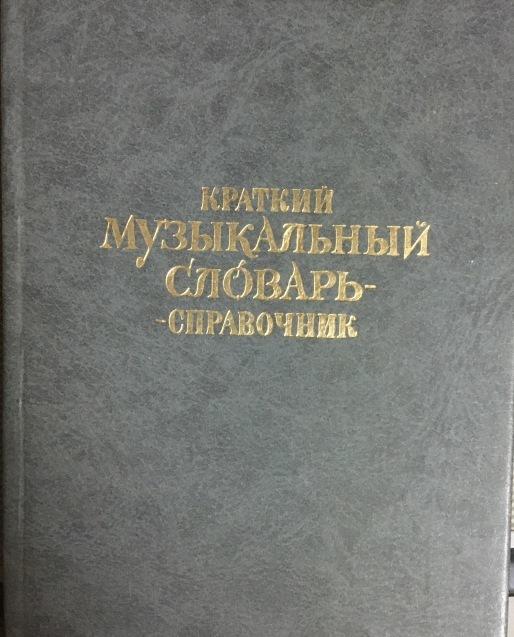 ロシア語書籍 ***_e0197114_02563337.jpeg