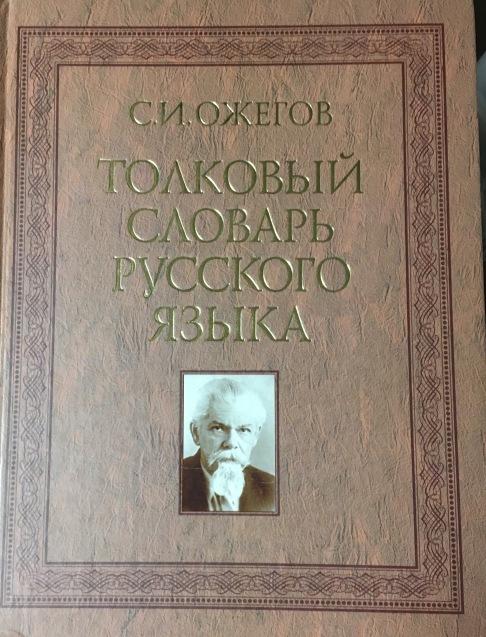 ロシア語書籍 ***_e0197114_02570032.jpeg