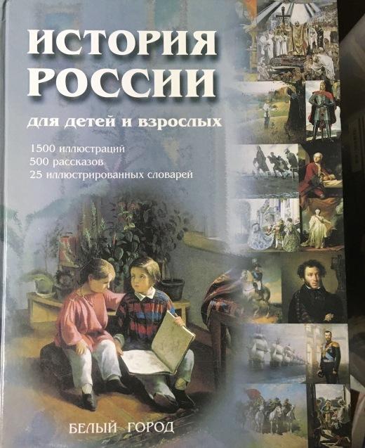 ロシア語書籍 ***_e0197114_02573307.jpeg