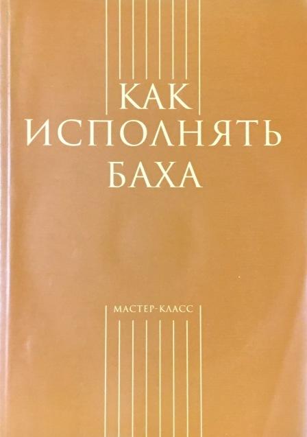 ロシア語書籍 ***_e0197114_02593083.jpeg