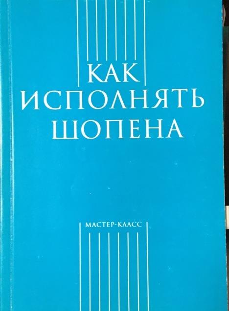 ロシア語書籍 ***_e0197114_02595591.jpeg