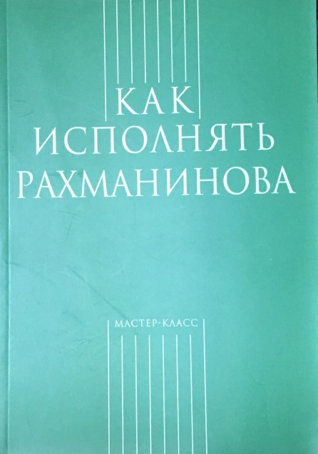 ロシア語書籍 ***_e0197114_03001676.jpeg