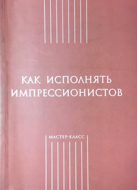 ロシア語書籍 ***_e0197114_03004252.jpeg