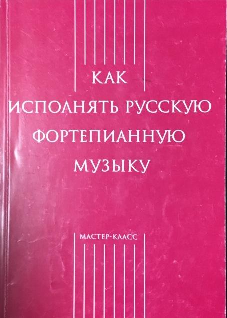 ロシア語書籍 ***_e0197114_03010816.jpeg