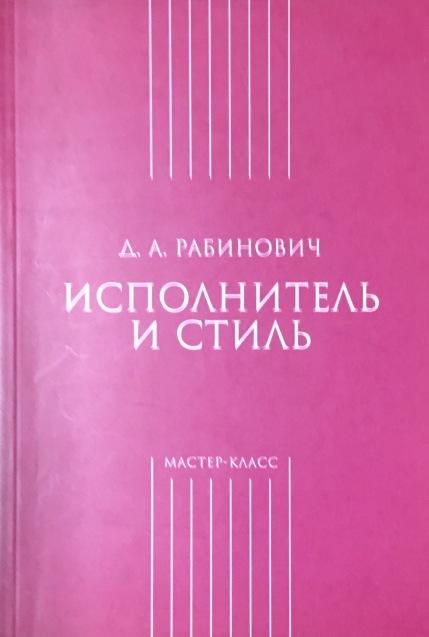 ロシア語書籍 ***_e0197114_03012960.jpeg