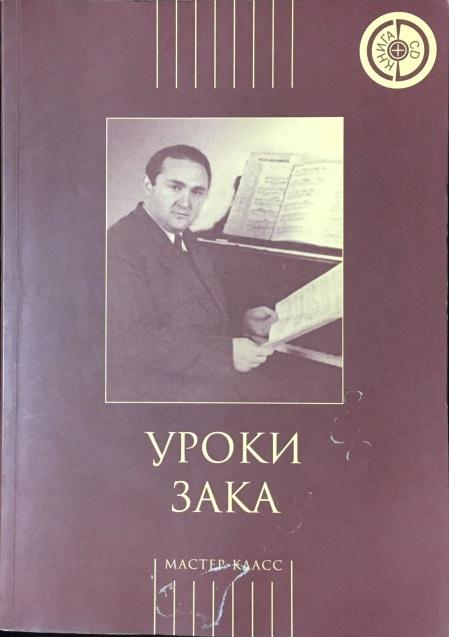 ロシア語書籍 ***_e0197114_03015517.jpeg