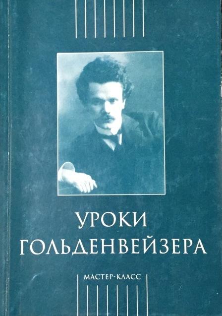 ロシア語書籍 ***_e0197114_03022772.jpeg