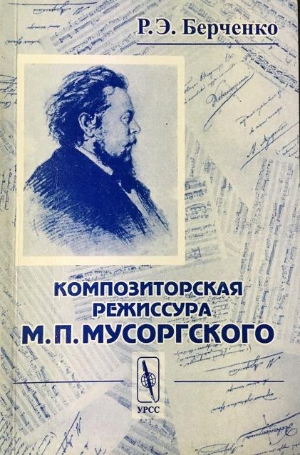 ロシア語書籍 ***_e0197114_03043085.jpeg