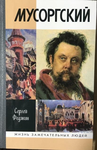 ロシア語書籍 ***_e0197114_03050365.jpeg
