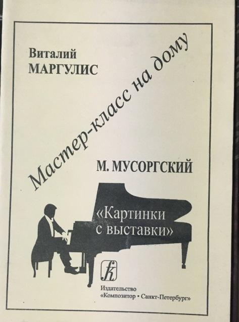 ロシア語書籍 ***_e0197114_03054566.jpeg