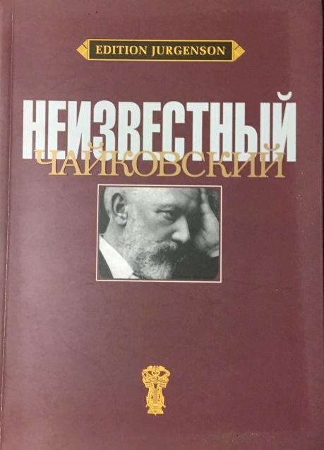 ロシア語書籍 ***_e0197114_03061721.jpeg