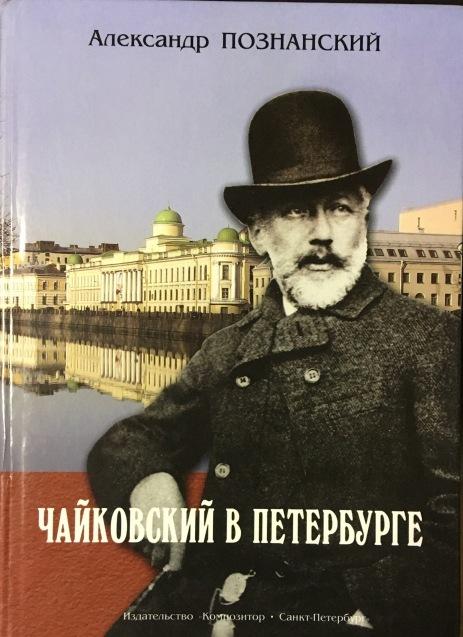 ロシア語書籍 ***_e0197114_03064771.jpeg