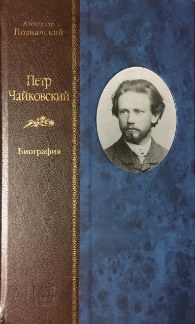 ロシア語書籍 ***_e0197114_03080411.jpeg