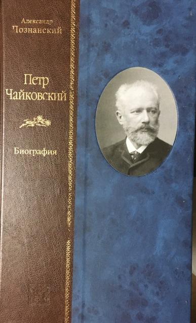 ロシア語書籍 ***_e0197114_03083737.jpeg
