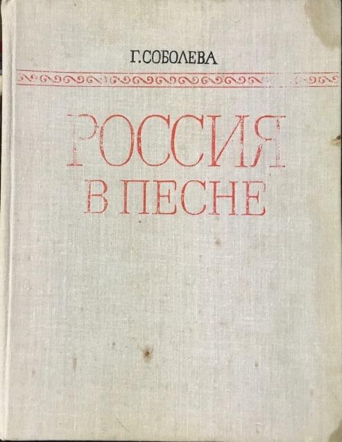ロシア語書籍 ***_e0197114_03093358.jpeg