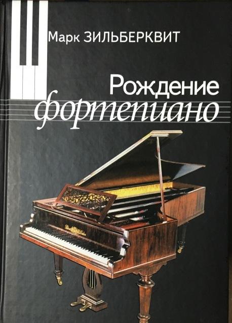 ロシア語書籍 ***_e0197114_03101514.jpeg