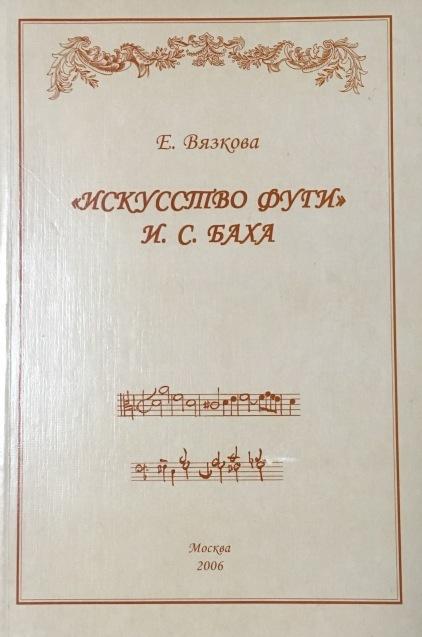 ロシア語書籍 ***_e0197114_03113601.jpeg