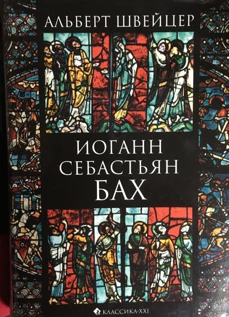 ロシア語書籍 ***_e0197114_03120876.jpeg